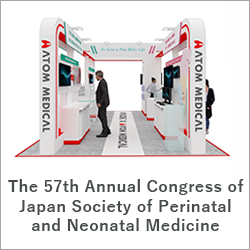 The 57th Annual Congress of Japan Society of Perinatal and Neonatal Medicine